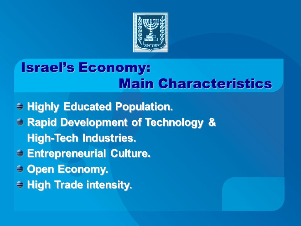 Israels Economy: Highly Educated Population. Rapid Development of Technology & High-Tech Industries. Entrepreneurial Culture. Open Economy. High Trade