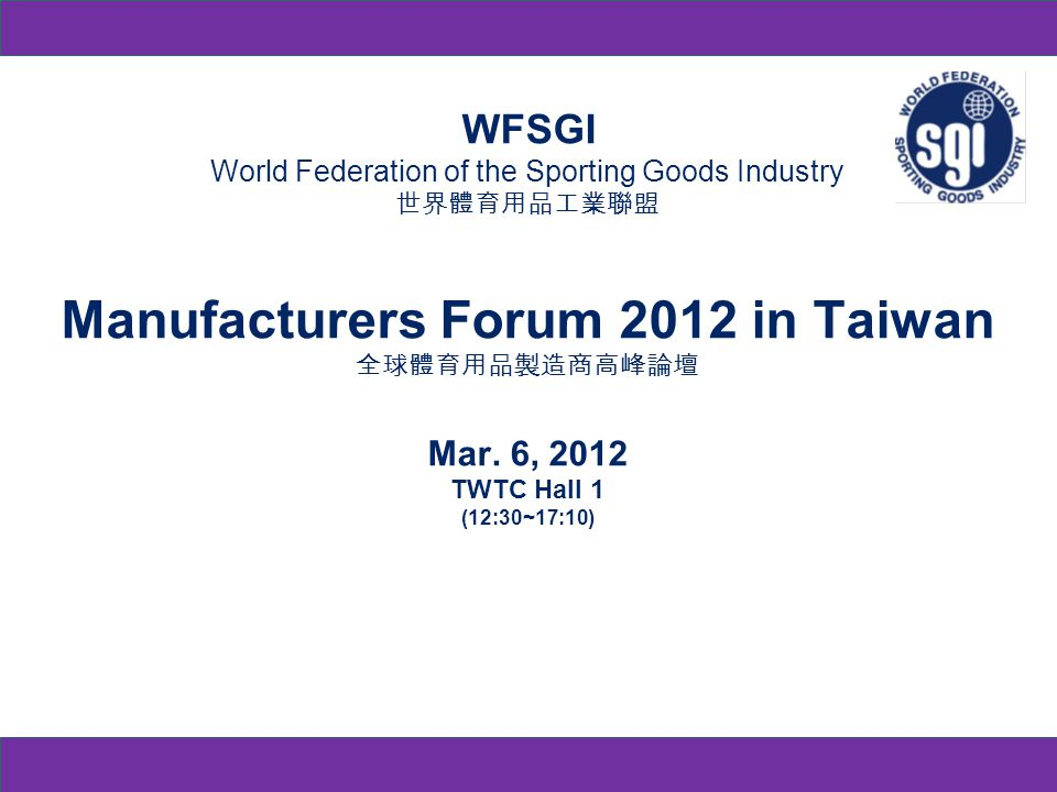 Speech by Mr.Motoi Oyama, WFSGI President Speaker Mr.