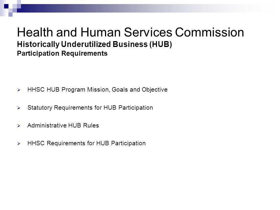 Section 6(a): Good Faith Efforts to find/include Texas Certified HUB Vendors HSP Information Page