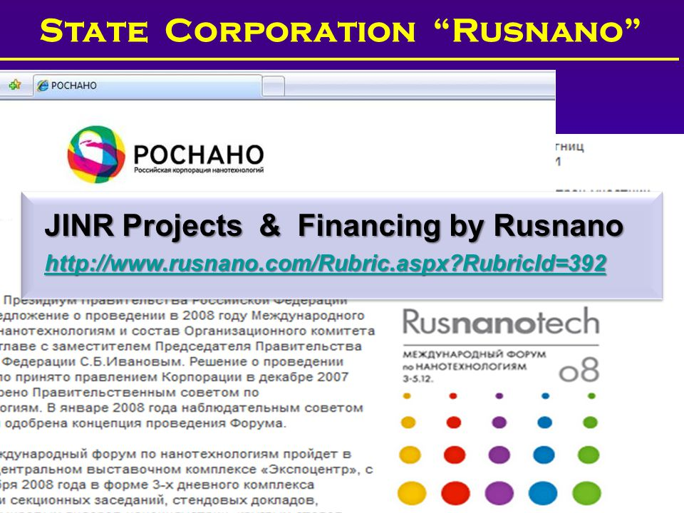 31 State Corporation Rusnano JINR Projects & Financing by Rusnano   RubricId=392