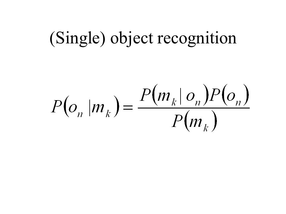 (Single) object recognition