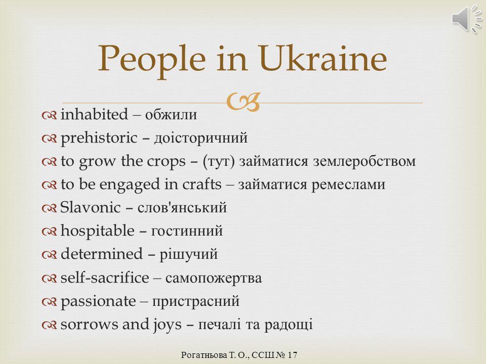 7.__ Ukraine consists of 24 regions and __ Autonomous Republic of __ Crimea.