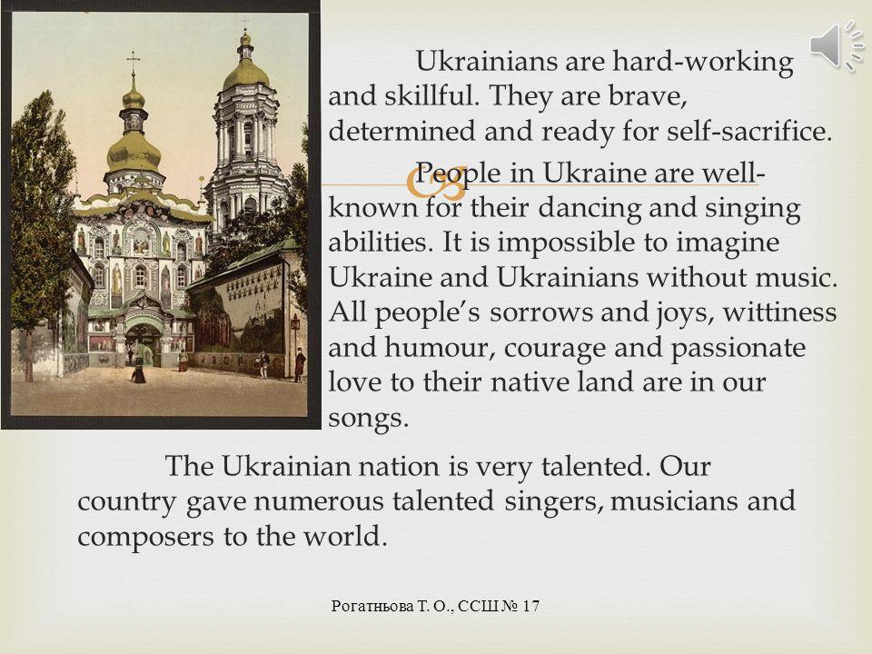The official language is Ukrainian.