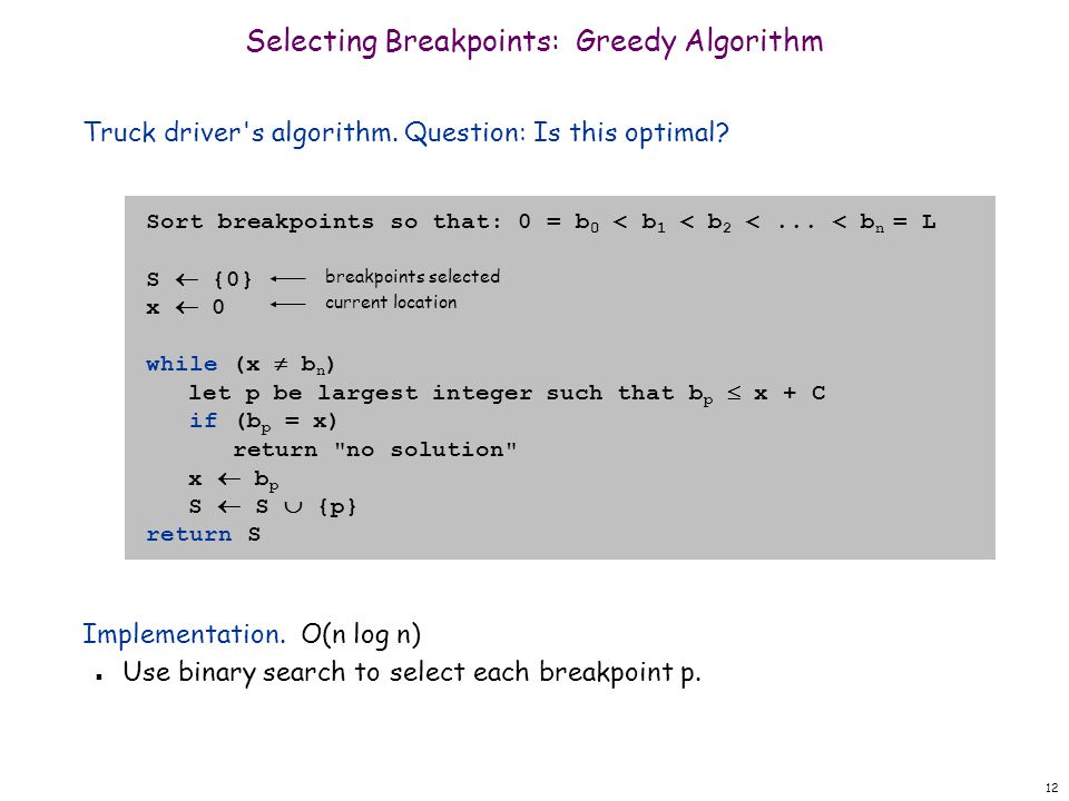 12 Truck driver's algorithm. Question: Is this optimal? Implementation. O(n log n) n Use binary search to select each breakpoint p. Selecting Breakpoi