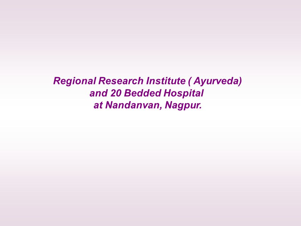 Regional Research Institute ( Ayurveda) and 20 Bedded Hospital at Nandanvan, Nagpur.