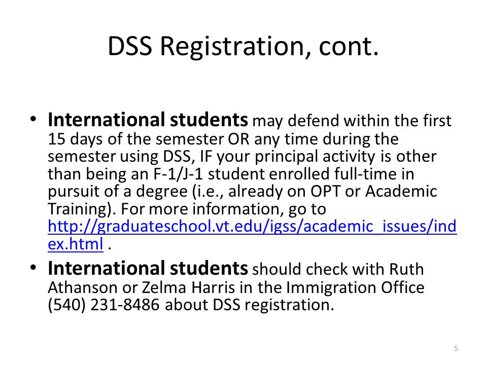 DSS Registration, cont.