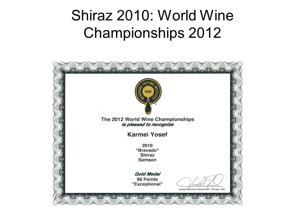 Shiraz 2010: World Wine Championships 2012