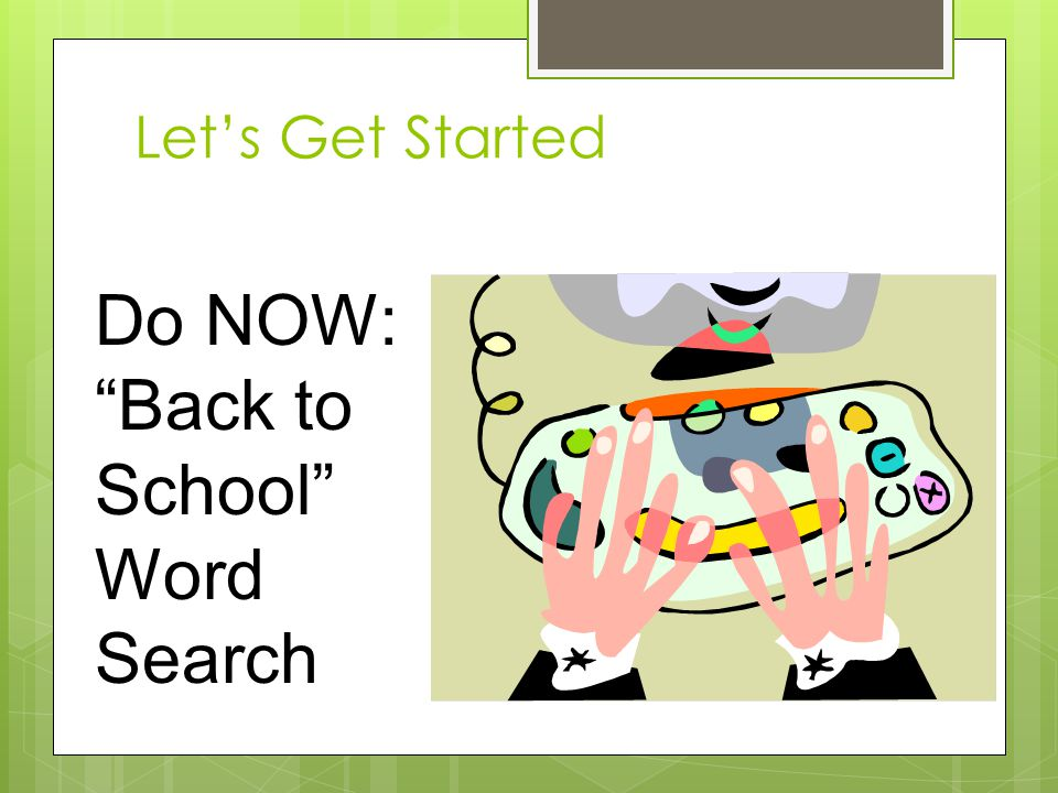 Lets Get Started Do NOW: Back to School Word Search