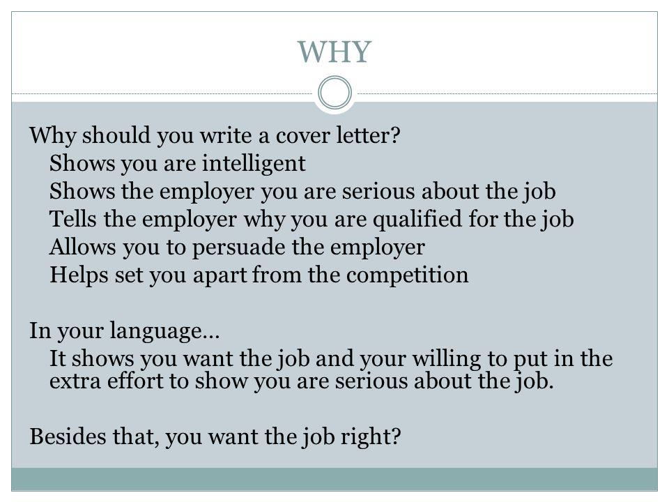 HOW First Lets take a look at your example cover letter.