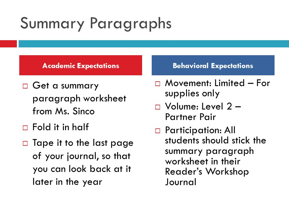 Summary Paragraphs Get a summary paragraph worksheet from Ms.