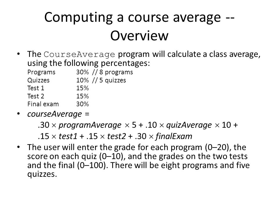 Computing a course average – A legal output Welcome to the CSc2310 average calculation program.