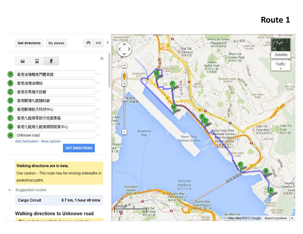 RunOurCity Route 1