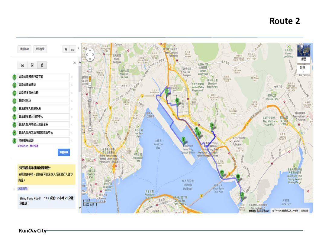 RunOurCity Route 2