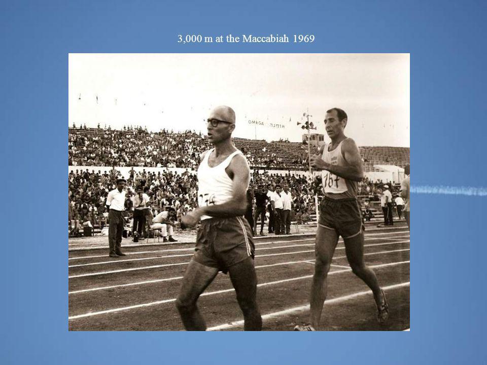 Maccabiah games,1969 General Aharon Doron ארווין מפקד נחל, גבעתי