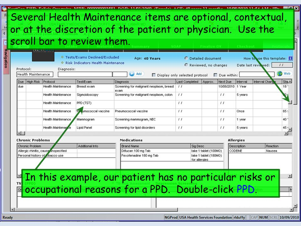 Several Health Maintenance items are optional, contextual, or at the discretion of the patient or physician.