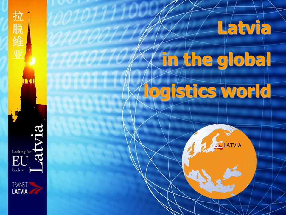 You are invited to explore Latvia and Latvian business environment as a great opportunity to your business needs.