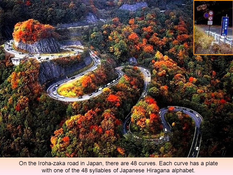 Bridge spiral: the solution to descend a very steep mountain in Kamazu, Japan.