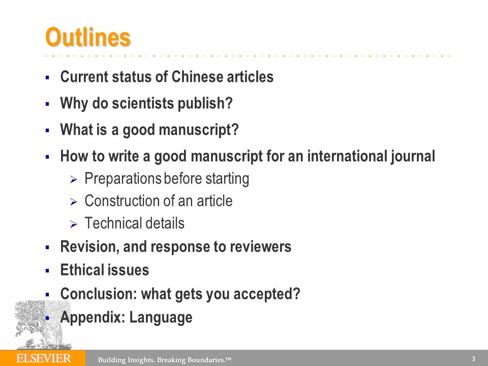 3 Outlines Current status of Chinese articles Why do scientists publish.