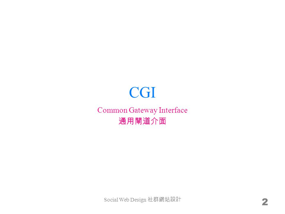 CGI 2 Common Gateway Interface Social Web Design