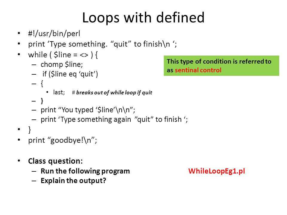 Default variable $_ $_ is a variable but does not have to be declared and is a way of reducing the amount of code.