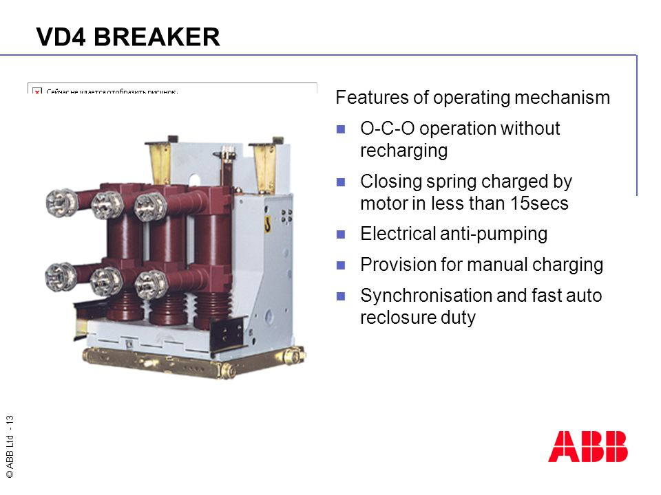 © ABB Ltd - 13 VD4 BREAKER Features of operating mechanism O-C-O operation without recharging Closing spring charged by motor in less than 15secs Elec