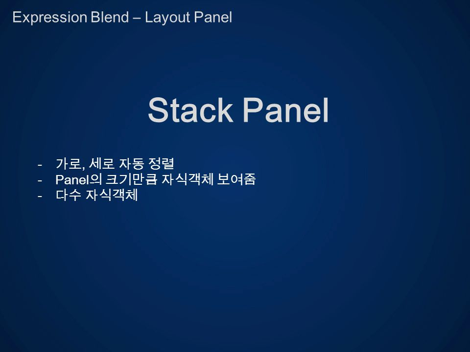 Expression Blend – Layout Panel Stack Panel -, -Panel -