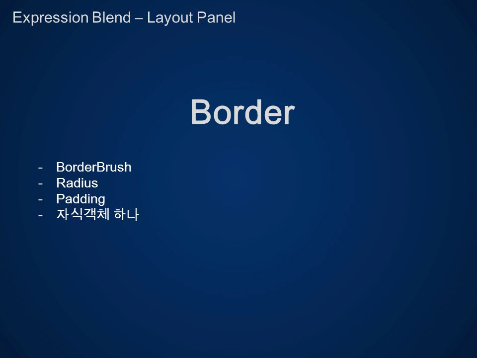 Expression Blend – Layout Panel Border -BorderBrush -Radius -Padding -