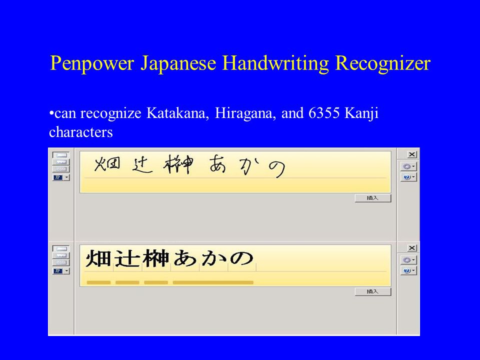 Penpower Japanese Handwriting Recognizer can recognize Katakana, Hiragana, and 6355 Kanji characters