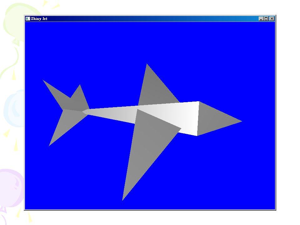 35 Phong Reflection Image courtesy of Watt, 3D Computer Graphics