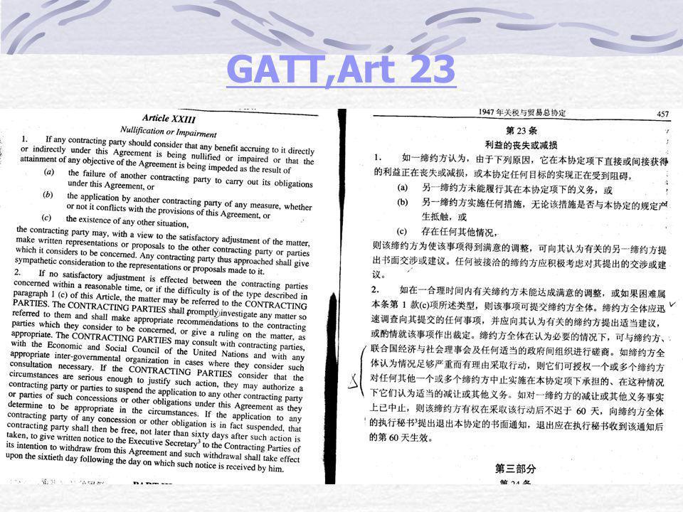 GATT, Art 22