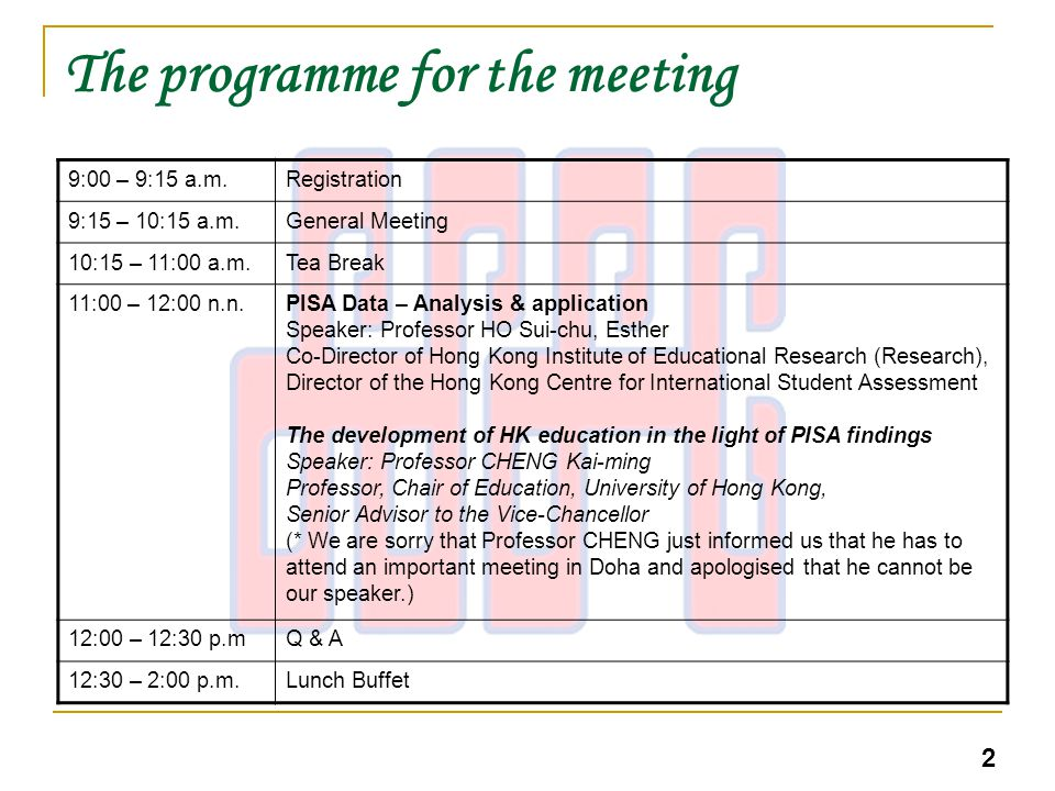 5.Meeting with EDB 5.7 9 January 2014: The Chairman attended the Joint Committee.