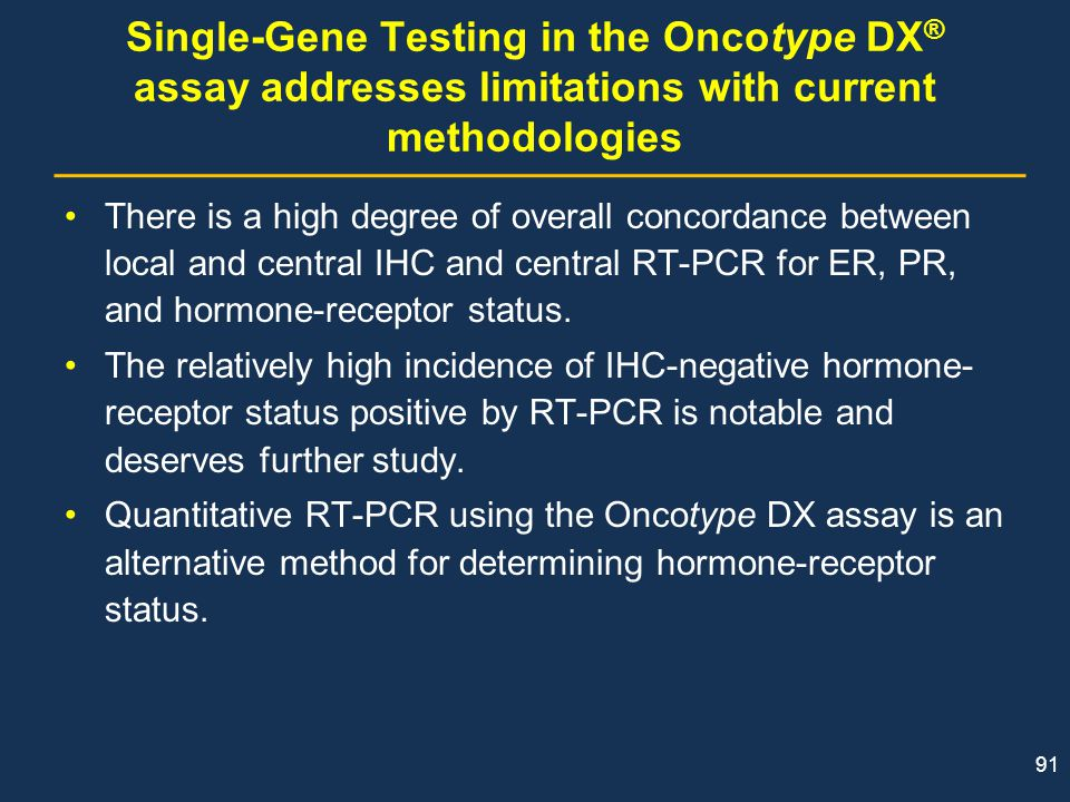 Single-Gene Testing in the Oncotype DX ® assay addresses limitations with current methodologies There is a high degree of overall concordance between