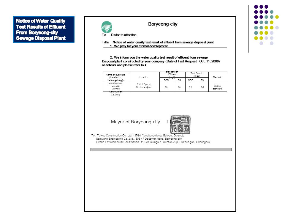 To Refer to attention Title Notice of water quality test result of effluent from sewage disposal plant 1. We pray for your eternal development. 2. We