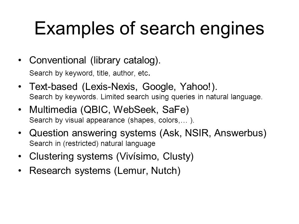 What does it take to build a search engine.