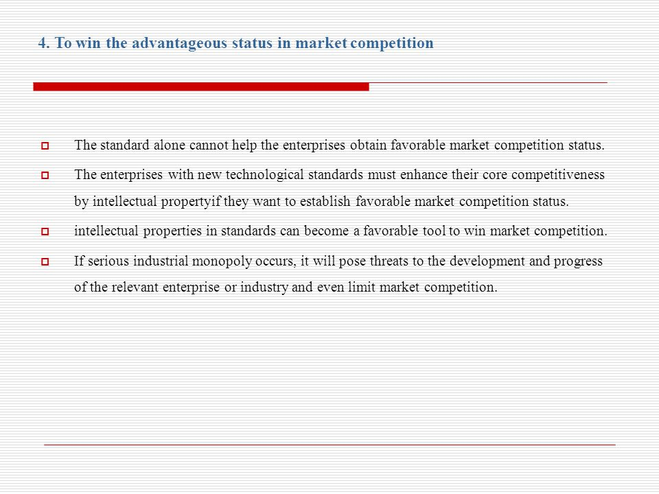 The standard alone cannot help the enterprises obtain favorable market competition status.