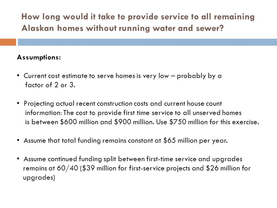 How long would it take to provide service to all remaining Alaskan homes without running water and sewer.