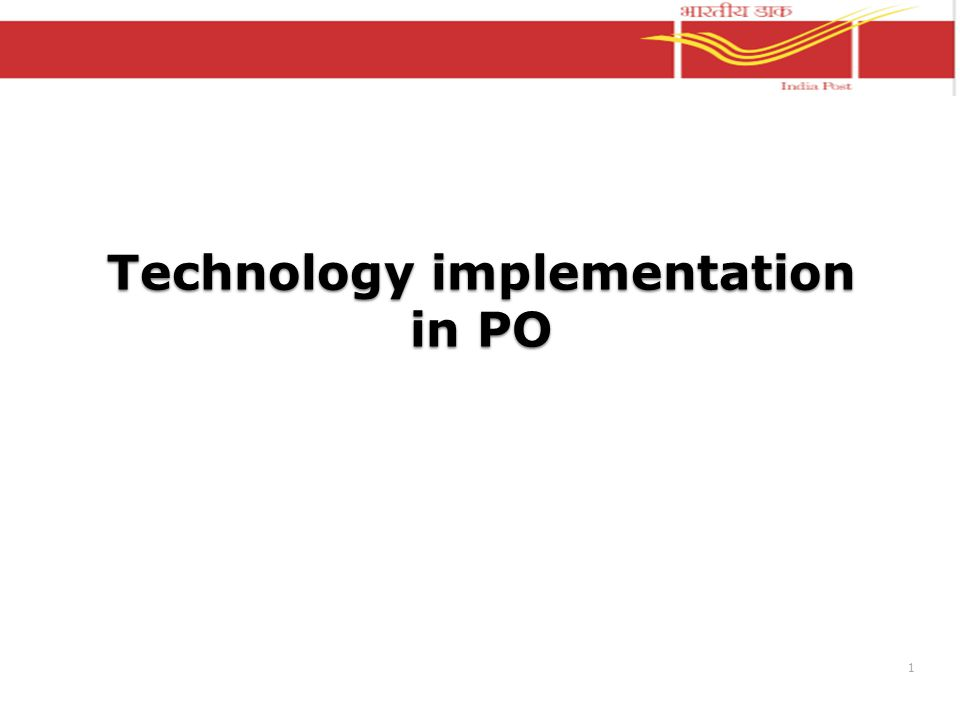Technology implementation in PO 1