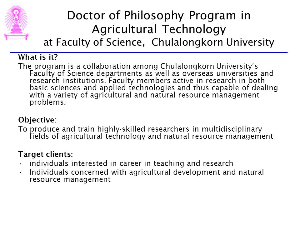 Doctor of Philosophy Program in Agricultural Technology at Faculty of Science, Chulalongkorn University What is it.