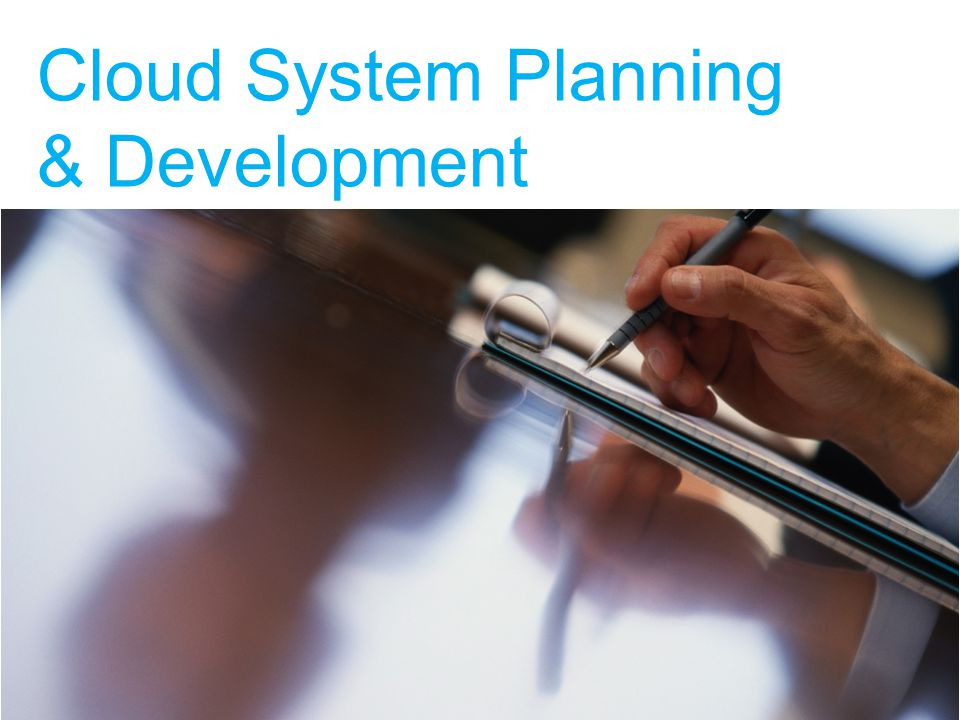 Cloud System Planning & Development