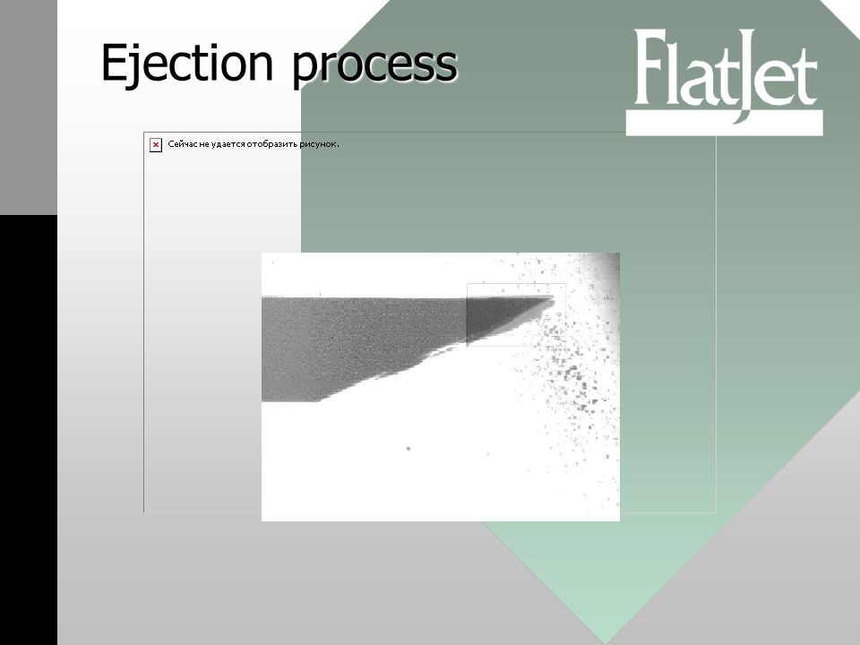 Ejection process