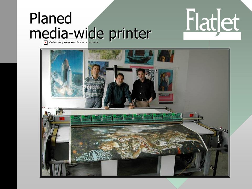 Planed media-wide printer