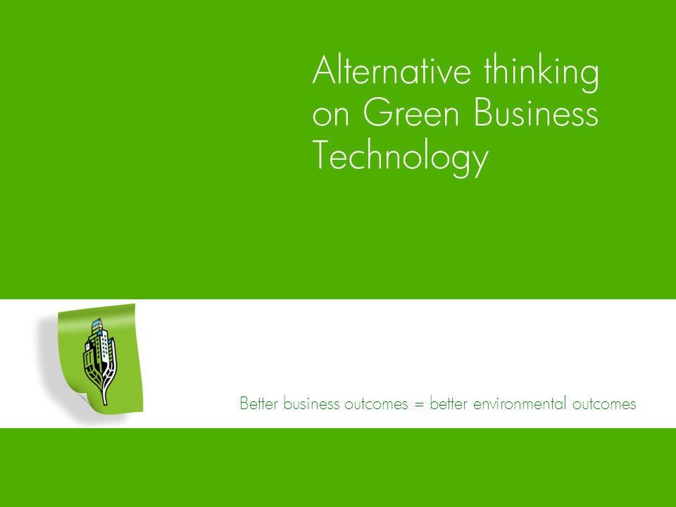 7 12/15/2008 HP Confidential Better business outcomes equal better environmental outcomes Achieve your business and financial outcomes – manage risk, growth, costs AND meet your environmental goals – manage energy, carbon, e-waste WITH business technology that supports BOTH