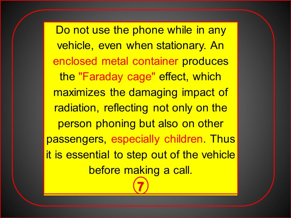 Do not use the phone while in any vehicle, even when stationary.