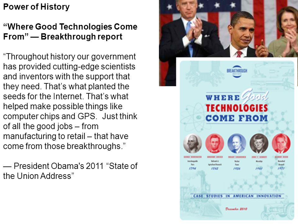 Power of History Where Good Technologies Come From Breakthrough report Throughout history our government has provided cutting-edge scientists and inventors with the support that they need.