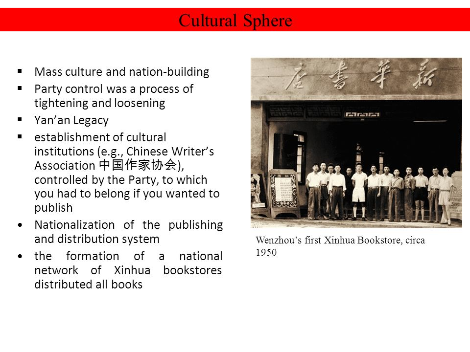 Mass culture and nation-building Party control was a process of tightening and loosening Yanan Legacy establishment of cultural institutions (e.g., Ch