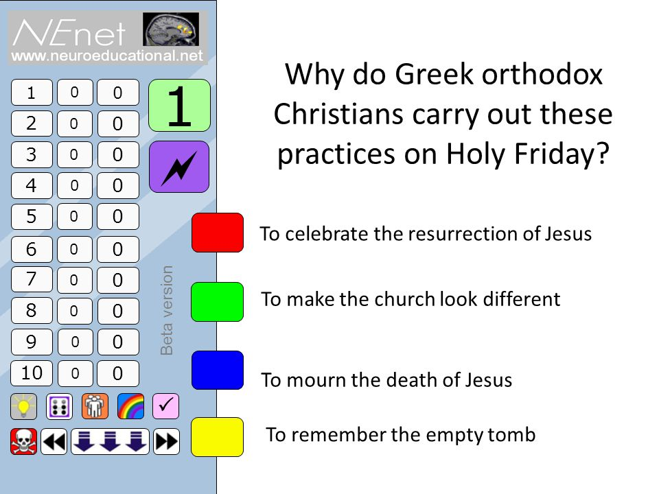 1 2 3 4 5 6 7 8 9 10 0 0 0 0 0 0 0 0 0 0 0 0 0 0 0 0 0 0 0 0 1 Beta version Why do Greek orthodox Christians carry out these practices on Holy Friday.