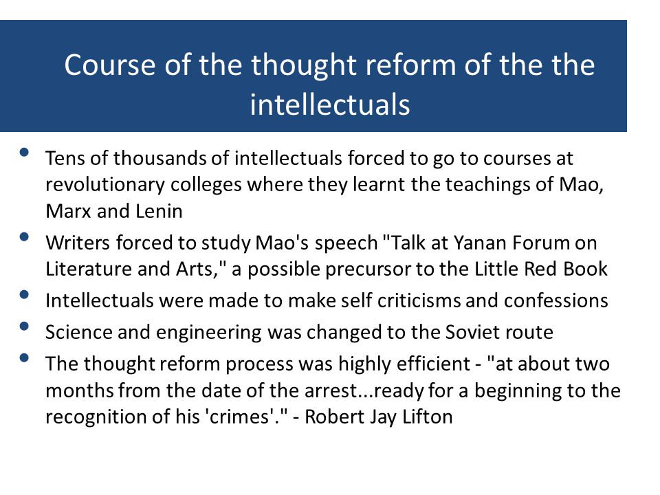 Course of the thought reform of the the intellectuals Tens of thousands of intellectuals forced to go to courses at revolutionary colleges where they