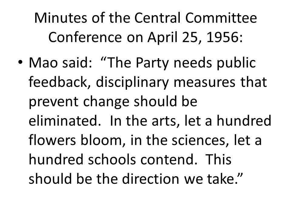 Minutes of the Central Committee Conference on April 25, 1956: Mao said: The Party needs public feedback, disciplinary measures that prevent change sh