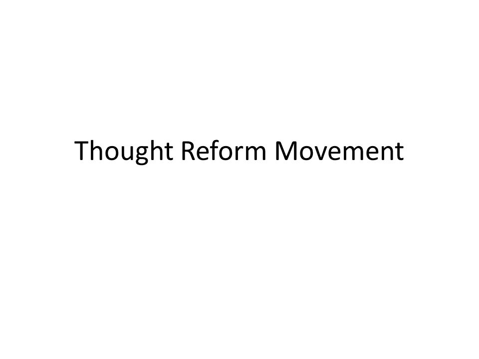 Thought Reform Aim: to reform the thinking of Chinese people into accepting Mao s thoughts and ideology 1951-52- Zhou En Lai announces the Thought Reform Movement Done through a series of methods: o Struggle sessions o Propaganda o self-criticism Intellectuals who studied overseas were forced to admit that they were implementers of the imperialist cultural invasion o Revolutionary Colleges