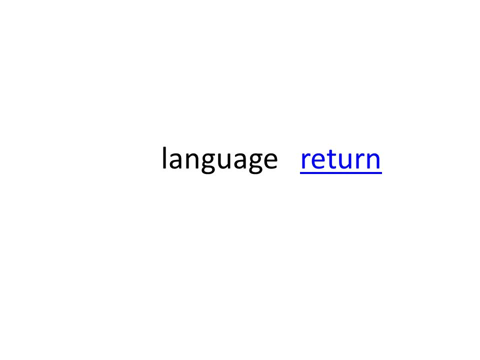 language returnreturn